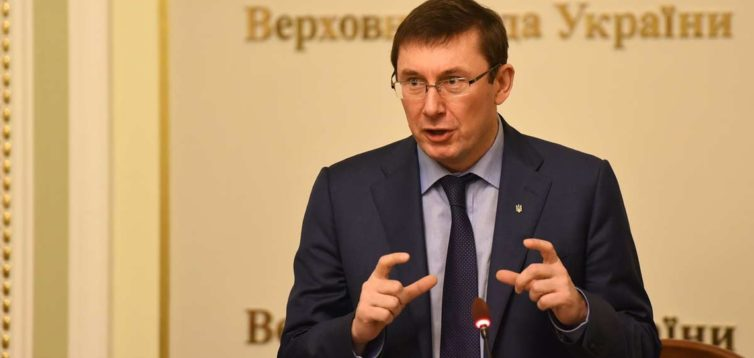 """Луценко заявив, що депутати """"піаряться на крові"""""""