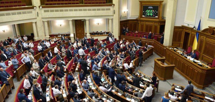 Рада прийняла бюджет на 2019 рік