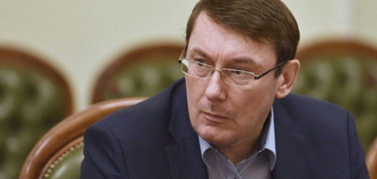 Голова ГПУ заявив, що йде у відставку
