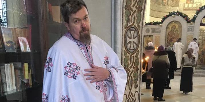 У Луганській області священик перейшов до ПЦУ
