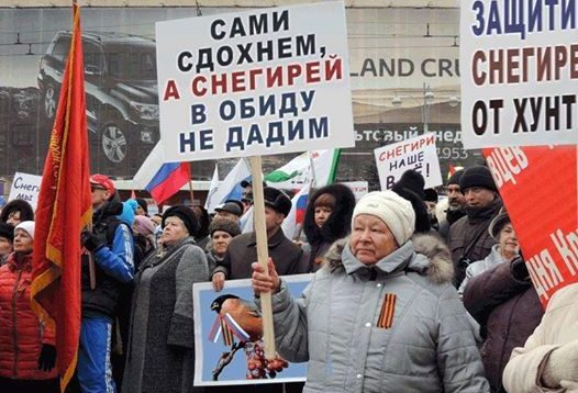 """Реалії """"ДНР"""": окупанти не платять населенню зарплати, а магазини перетворюють в наливайки"""