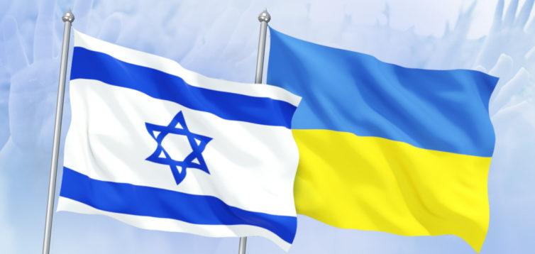 Україна та Ізраїль підписали Угоду про зону вільної торгівлі