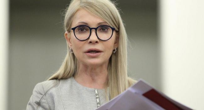 Тимошенко інкримінують незаконне збагачення