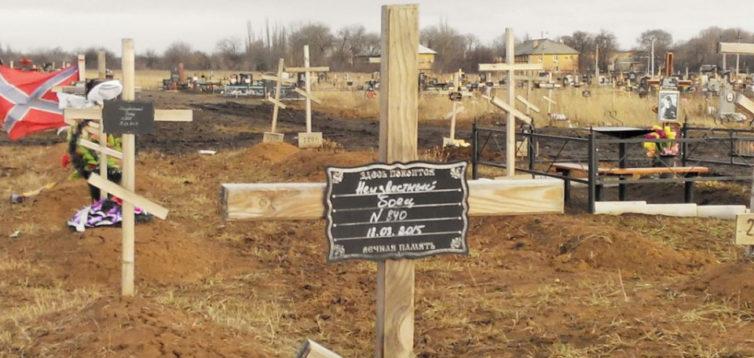 Кілька тисяч: у РФ озвучили свої втрати на Донбасі