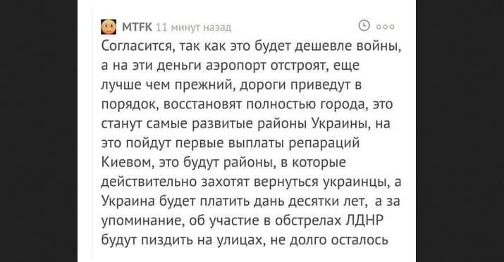 """Сплата данини впродовж десятиліть: в """"ЛДНР"""" висловили бачення наступних кроків після зняття блокади"""