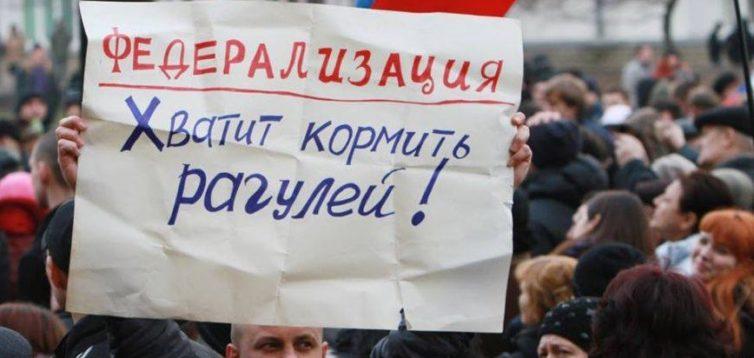"""У Мінську вже обговорюють """"особливий статус"""" Донбасу"""